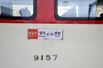 Pohang_0581