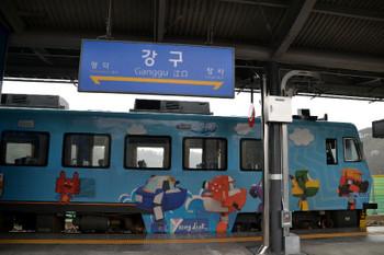Ganggu_0631