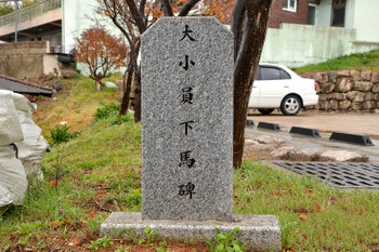 Pyeonghae_0742