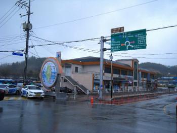 Yeongdaeok7151