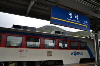 Yeongdaeok_0699