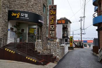 Jeongdongjin_0964