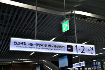 Gangneung_0009