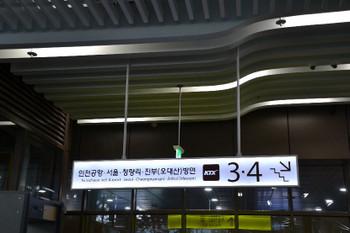 Gangneung_0013_2