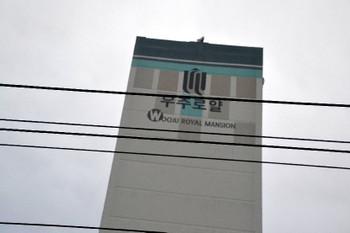 Gyeyeongju_0569