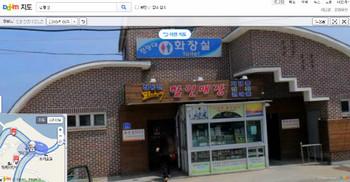 Jeongdongjin201006