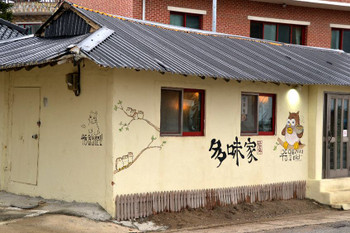 Jeongdongjin_0961