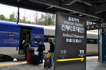 Jinbu_0023