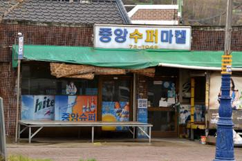 Samcheok_0797