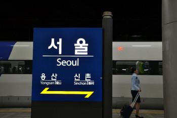 Seoul_0049