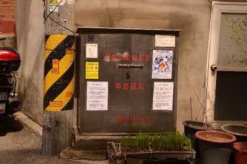Seoul_0061