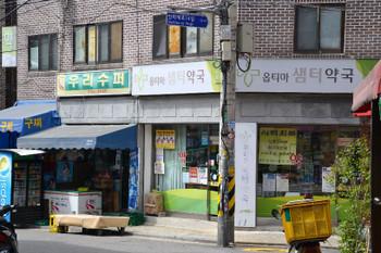 Seoul_0062