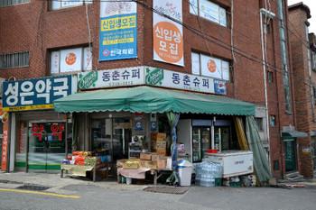 Seoul_0069