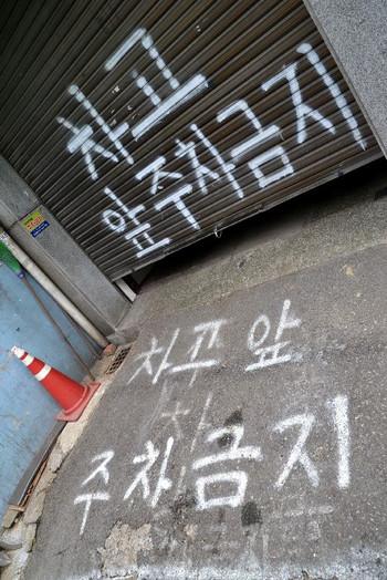Seoul_0075