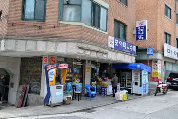Seoul_0079