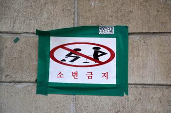 Seoul_0081