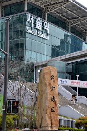 Seoul_0088