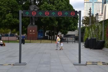 Shanghai_0143